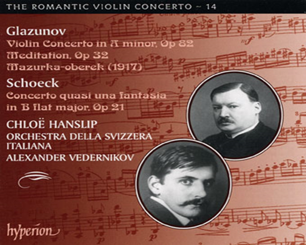 The Romantic Violin Concerto